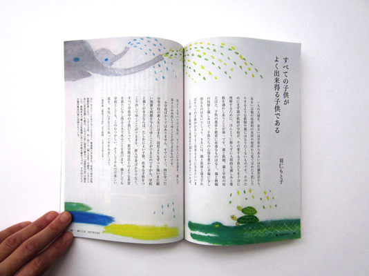 fujin0502.jpg