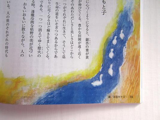 fujin1204.jpg