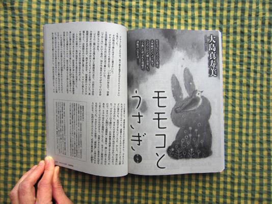 yasei0402.jpg