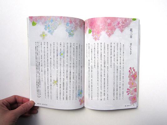 fujin0501.jpg