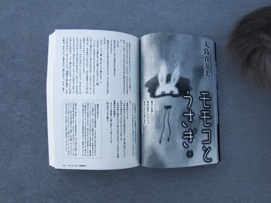 yasei02002.jpg